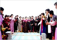 Yecheon Folk Game