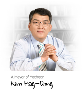 A Mayor of Yecheon Lee Hyun-Joon